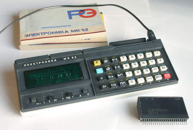 Elektronika_MK_52_with_accessories.jpg