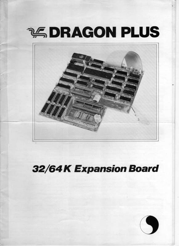 dragon_plus001x.jpg